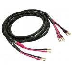 Audreal SC-1 Lautsprecher-Kabel